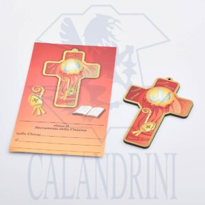 Simple cross Confirmation with gold border